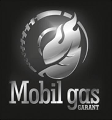 Мобил-Газ Гарант