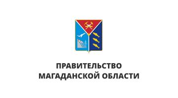 Корпоративный портал правительства Магаданской области