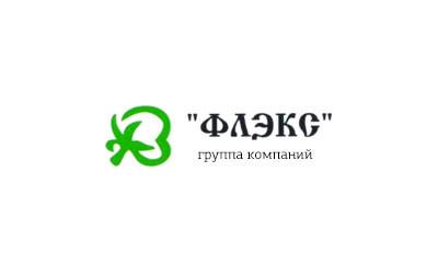 """Текстильная компания """"ФЛЭКС"""""""