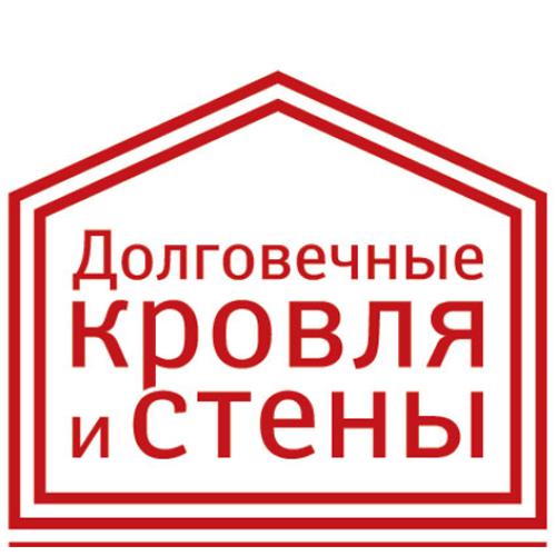 """Внедрение Битрикс24 на Шымкентском шиферном заводе ТOO """"Tectum Engineering"""""""