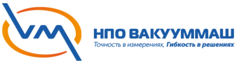 НПО «Вакууммаш» - ведущий российский производитель промышленной термометрии.