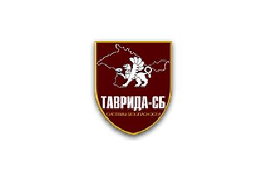 Таврида- СБ