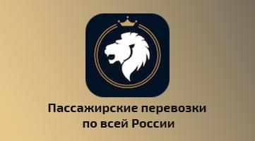 Внедрение CRM ООО «БиТи»