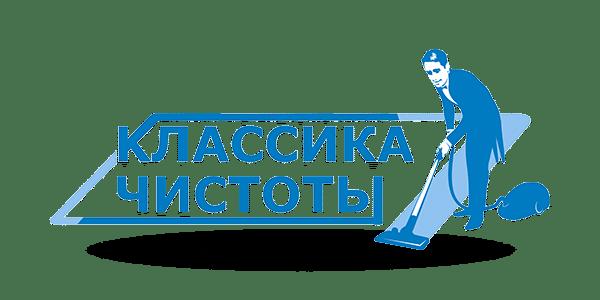"""Внедрение Битрикс24 для ООО """"Классика чистоты"""""""