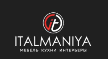 Italmaniya