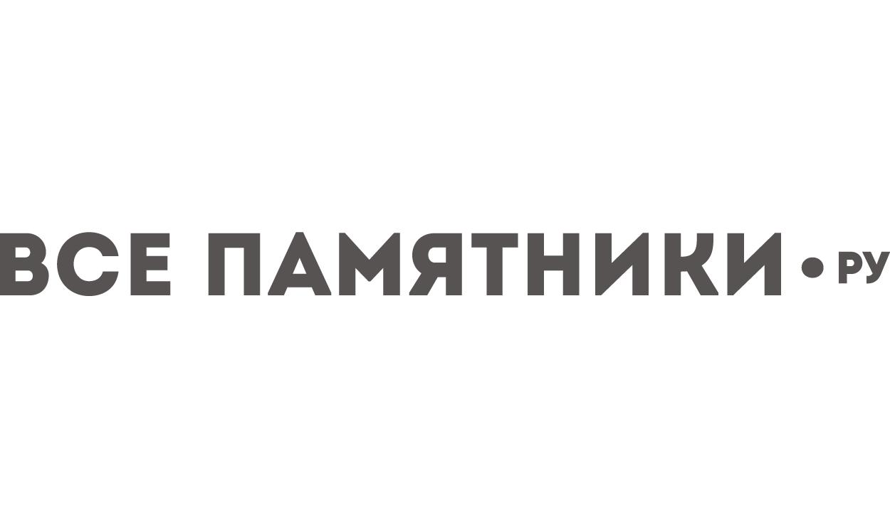 всепамятники.ру