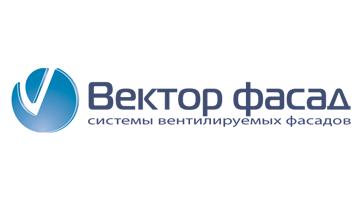 Внедрение СРМ в компании Вектор Плюс