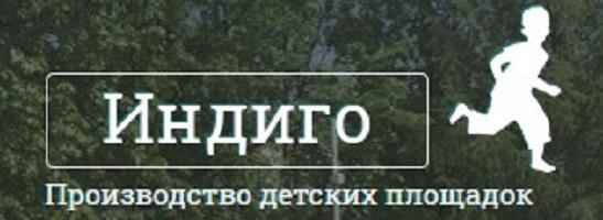 Маф-Индиго