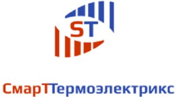 СмарТэрмоэлектрикс ООО