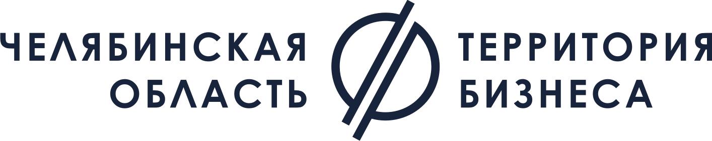 Челябинский фонд поддержки предпринимательства