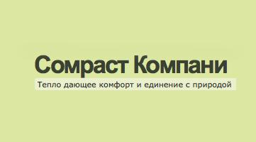 """Внедрение CRM Битрикс24 в компанию """"Somrast Company"""""""