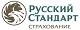 """Корпоративный портал """"Русский стандарт страхование"""""""