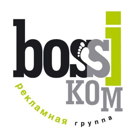 Bossikom - рекламная группа