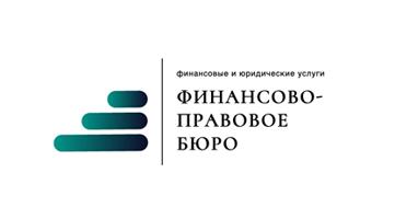 Разработка приложения по миграции порталов ООО «ФПБ»