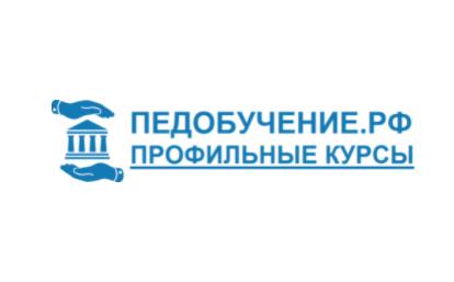 Корпоративный портал АНО ДПО «ГТУ»