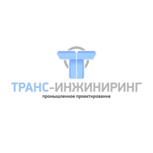 Корпоративный портал  «Транс Инжиниринг»