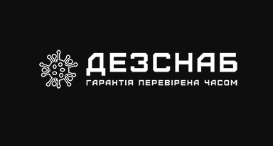 Дезснаб