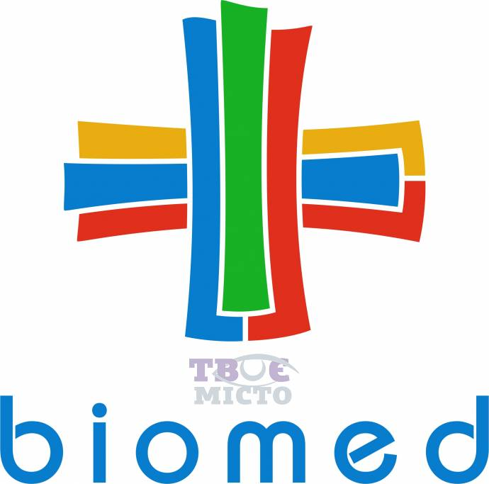 """Медичний центр """"Біомед"""""""
