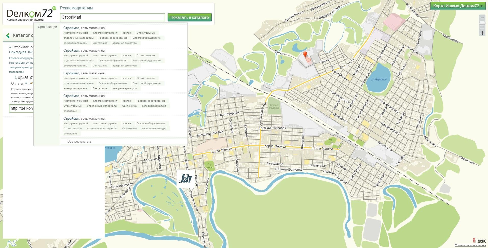 Карта Города Губкинского