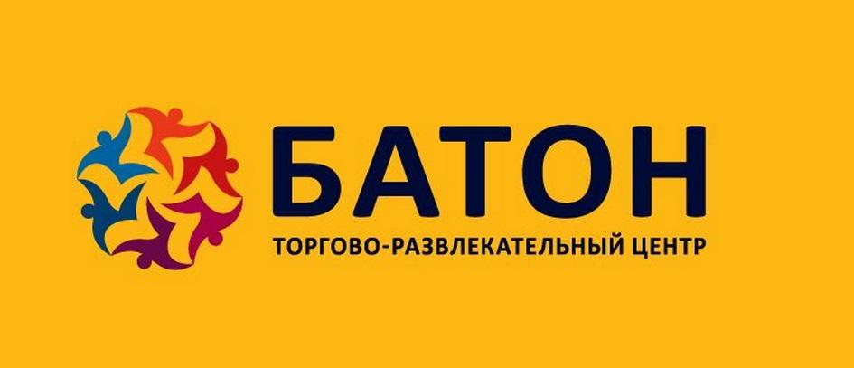 ТРЦ Батон