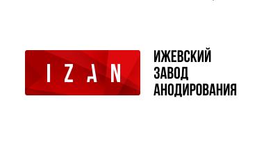 Ижевский завод Анодирования (IZAN.RU)