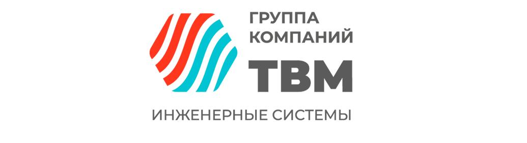 ООО «ТВМ-СЕРВИС»