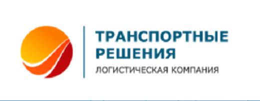 Корпоративный портал ООО ТК «Транспортные Решения»