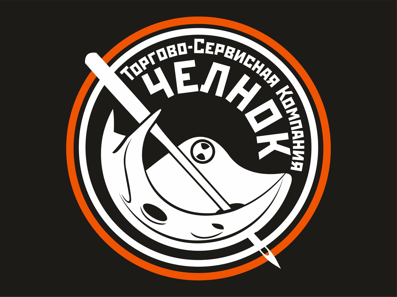"CRM сервисного центра ""ЧЕЛНОК"""