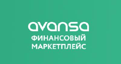 CRM компании AVANSA
