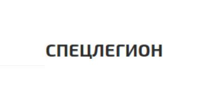 Корпоративный портал и CRM для подразделения СПЕЦЛЕГИОН