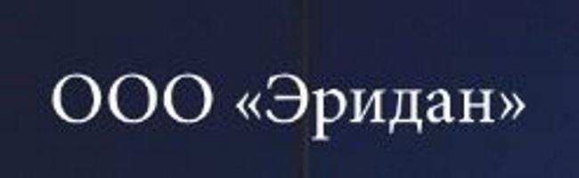 Битрикс24 для Эридан ООО