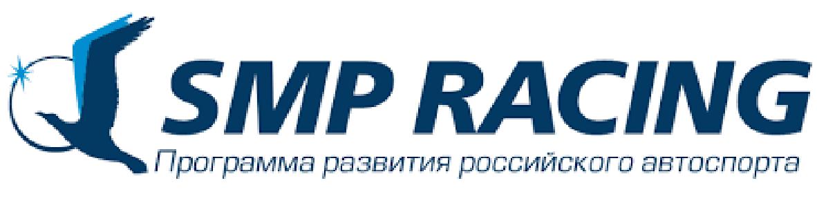 Внедрение и доработка CRM-системы для компании SMP Racing