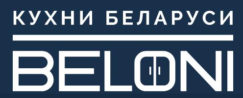 """CRM для компании """"Кухни Белоруссии"""""""