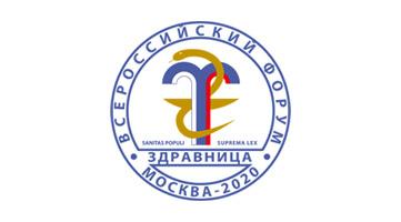 Автоматизация Битрикс24 для Всероссийского форума «Здравница»