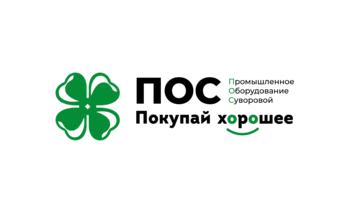Работы по настройке портала ООО «ТПК «НИКА»