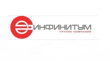 Специализированный депозитарий «ИНФИНИТУМ»