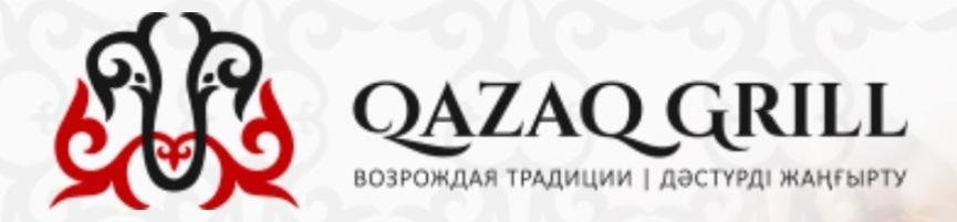 QAZAQ GRILL - доставка на дом национальных казахских блюд