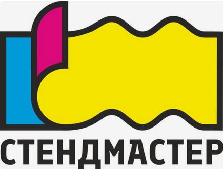 "ООО ""Стенд Мастер"""