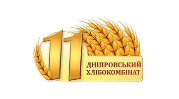 ДНІПРОВСЬКИЙ ХЛІБОКОМБІНАТ №11