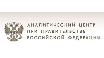 Корпоративный портал для Аналитического центр при правительстве РФ