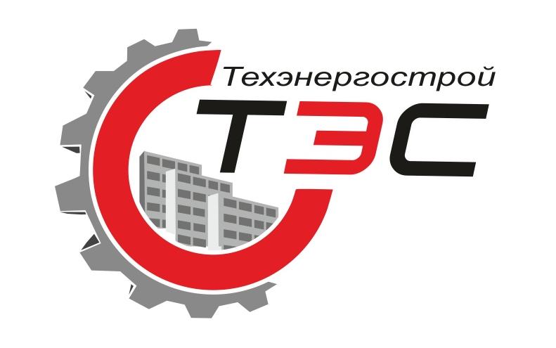 ООО Техэнергострой - Проектирование, строительство, инженерия, сервис