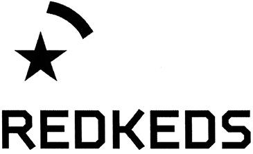 Бизнес-процесс «Утверждение договора Юристом» в компании REDKEDS