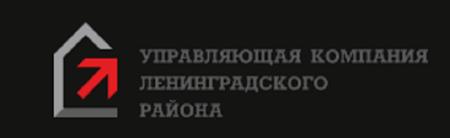Портал для Управляющей компании Ленинградского района