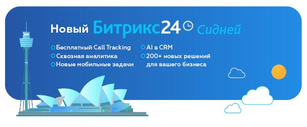 http://www.1c-bitrix.ru/upload/iblock/2d9/b8245a66a2349d5ebc3923c14f3d289a.jpg