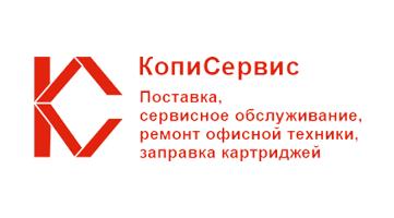 КопиСервис - внедрение Б24 в компанию  по ремонту и обслуживанию оргтехники