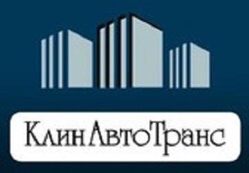 Автоматизация процедур согласования в компании КлинАвтоТранс