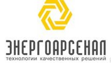 """Портал для поставщика электротехнического оборудования """"Энергоарсенал"""""""