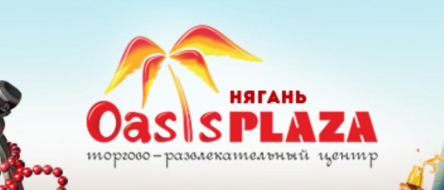 oasisplaza