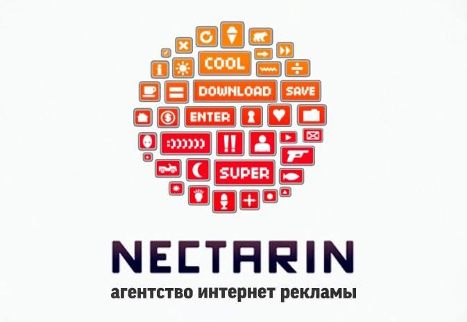 Разработка приложения для CRM Битрикс24 (компания «Нектарин»)