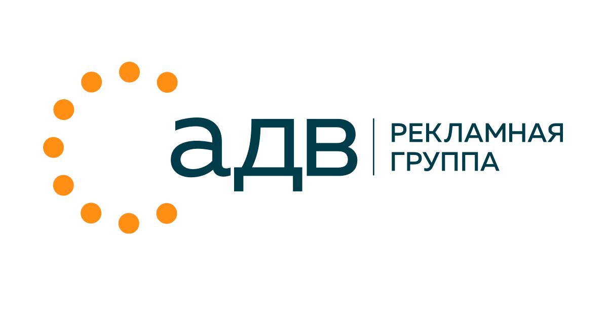Корпоративный портал для ADV Group